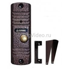Activision AVC-105 с в/к