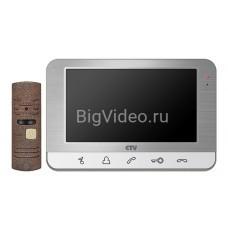 Комплект видеодомофона CTV-DP701