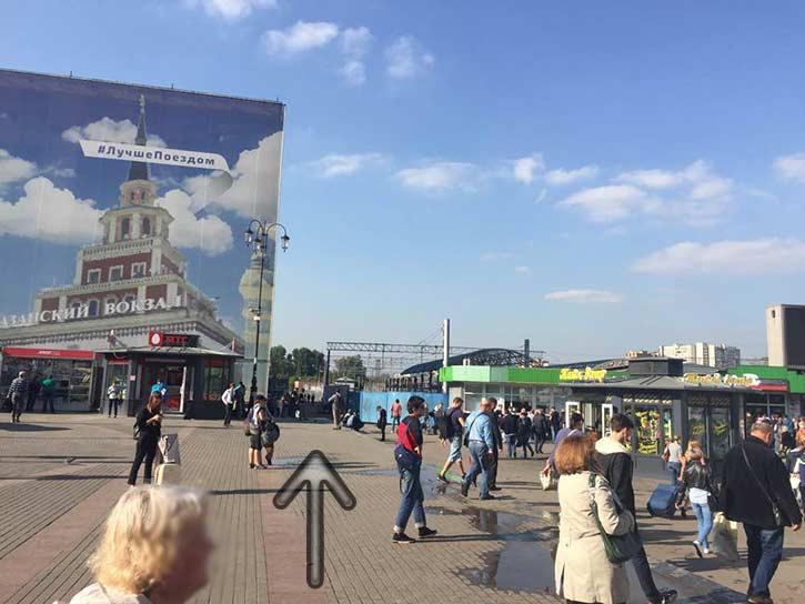 Биг Видео на Комсомольской